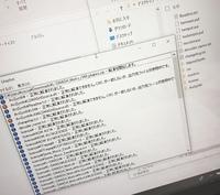 aviutlのL-SMASH Worksの導入について  L-SMASHを解凍すると画像のように一部エラーが出てしまいます(解凍ソフトはLhaplus)。そのせいなのか、Pluginsのフォルダに「lwcolor.auc」「lwdumper. auf」「lwinput.a...