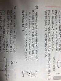物理の電磁気です。 地磁気の向きは南→北なのですか??