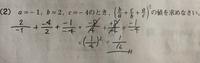 答えは16/225です。どうしたらこの答えになるのですか??私が書いた16/1の答えは間違っています。