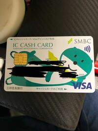 三井住友銀行の一体型カードの使い方を教えてください。 カードはどちらから挿入しても使えますか? icキャッシュカードとキャッシュカードの違いはなんですか? いつも会計時に暗証番号の確認がないのは直前にアプリでログイン(残高確認の為)しているからですか?