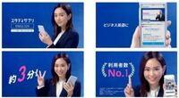 桐谷美玲くらい 頭の良い人なら  スタディサプリEnglishで勉強すれば  すぐに英語が身につきますか?