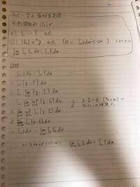 ルベーグ積分論に関する質問です。 ルベーグの優収束定理の証明をしたのですが、解答があっているか不安です。確認してもらえませんか。