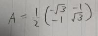 この行列Aの逆行列を求めるとき、1/2を前に出したまま計算することはできますか? 何故か正答の1/4倍となってしまうのですが、 これはただの計算ミスなのでしょうか?
