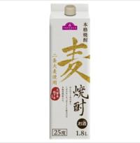 一般的なスーパーで買える安くて美味しい麦焼酎はありませんか? 普段はトップバリューの麦焼酎 本格焼酎(1.8L 998円)を買っています。