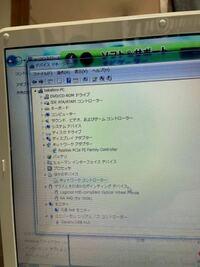 デバイスマネージャーのネットワークコントローラーがビックリマークになっています。 どうやったら治るか分からないので教えてください!   パソコン PC-LS150ES6W Windows7です。  よろしくお願いします。