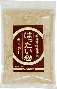 なに粉が好きですか?  カレー粉 はったい粉 餅とり粉 米粉 魚粉 骨粉 きな粉 ハブ粉 はったい粉  白玉粉 片栗粉   そば粉