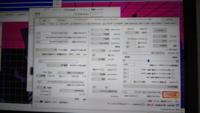 ココ最近、Aviutlでプラグイン出力すると毎回、 「auo[error]:指定された L-smash muxer が .\exe.files\muxer.exe にありません。」  「auo[error]:L-smash muxer を用意し、その場所を設定画面から正しく指定してください。」  と表示されます。    以前はそのようなことはなかったですし、今までそういう設定を弄った覚えもな...