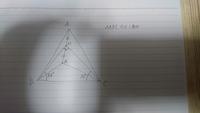 三角形ABCは正三角形で、点Xはその内部にあり、点Mを線分AXの中点とする。 このとき、∠MBC=54°、∠MCB=36°が成り立っている。 ∠BXCを求めなさい。  という問題なのですが、解き方がわかり ません。 教えて下さい。 ちなみに答えは150になるそうです。