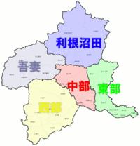 群馬県前橋市は「中部」ですが、高崎市は「西部」になっています。 両者が合併したらどちらになるねん?