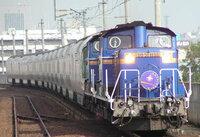 鉄道に詳しい方に質問です。 なぜ北海道を走る寝台列車は機関車がDD51重連になるのでしょうか。 昨年カシオペアに乗車しましたが、やたらゆっくりと走行していて、 同じ区間を走るスーパー北斗とは速さは全然...