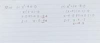 因数分解です。符号が何故変わるのか分かりません。誰か説明お願いします( T _ T )