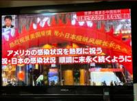本当だったら、中国ひどすぎません??? 中国語が読める方解読してくれませんか?