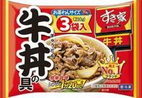 冷凍チャーハンに冷凍牛丼の具をのせかけて食べるのは変ですか!?