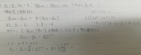 極限の漸化式(隣接3項間)の問題で、極限を調べるのですが、 写真のような問題(→a1=8, a2=2, 2an+2=3an+1-an)(1行目に記載されています)なのですが、ここからがわかりませんでした。 以下どのようにして解けばよい...