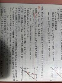 数学ⅡBの参考資料なのですがなぜa1=3がy=xになるのですか?