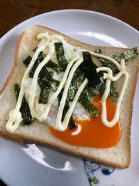 コロナ騒動なので 夕食がトーストでも許容範囲でしょうか?   画像はリアルversionの「のり玉」です。