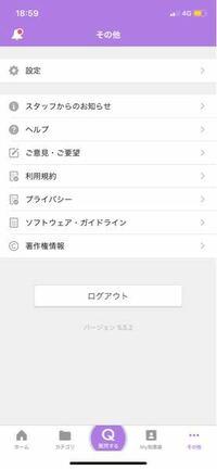 auからUQモバイルに乗り換えをしました。しかし、写真のように4Gとなっているのにインターネットに接続しません。iPhone11です。どうしたら良いですか?