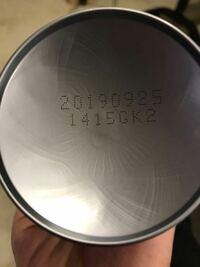 イワタニのカセットボンベで 写真の数字の上は製造日とわかるのですが 2段目の数字は何を表しているんですか??