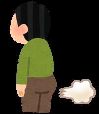 「オナラが新型コロナウイルス感染拡大の可能性」と医師が発表しましたけどオナラをしている人を見つける方法はありますか? https://www.dailymail.co.uk/sciencetech/article-2104250/Divine-wind-Japanese-He-gassen-art-actually-form-social-commentary.html  新型コロナウイ...