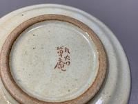 九谷焼の食器の裏に書いてある作者がわかりません! わかる方いましたら教えてください!