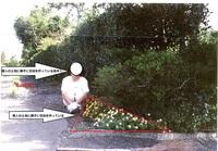 昭和38年1月10日新潟地裁相川支部で「他人の土地を無断で耕耘、つまり耕して苗床を造り、播種(はしゅ)、つまり種をまいたりすることは、不動産侵奪罪にあたる」との判決。 1、 私も、隣人が私の私有地に...