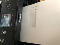 キャノンプリンターMG6930でノズルチェックパターン印刷をしたところ、何回試しても写真のような印刷にしかなりませんでした。 これは洗浄カートリッジを使用すれば治るのでしょうか。