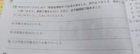 4.What about this schoolでいいんですか?