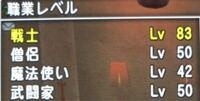 ドラクエ10復帰勢です。ドラゴンクエストXのレベル上限を解放してあるのにカンスト表示なのはなぜでしょうか? ドラクエX ドラゴンクエスト10 ゲーム