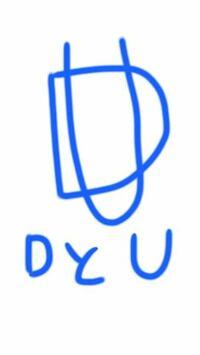 ブランドのロゴについて 下の写真のようにDとUが合わさったブランドのロゴってありますか?また、あればどこのものか教えて欲しいです