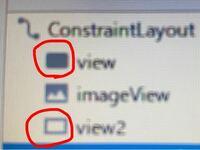 Android studioの質問です。 viewの四角く塗り潰された状態ではなく、view2の枠に囲まれて中は空白の状態にしたいのですが、どうすればいいですか?