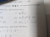 高校数学  三角マークの付いてる2問が分かりません。 分かる方解説お願いします。
