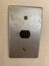 部屋の電気スイッチの、被せて使うタイプのカバーを購入したいと思っています。 よく売っている白いスイッチではなく黒いものなのですが、これ用のカバーを売っているお店を知りませんか?  もしくは、検索用にこ...