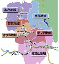 北海道夕張市は将来的に「地図から消える可能性が高い」ですか?