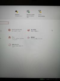 Windows10の設定画面にて、下記の画像のような表示になりました。何台かパソコンを所持しているのですが、何故か1台だけ、設定画面上部にOneDriveやWindows Update、リワードといった項目が表示されます。他のパソコ ンには表示されません。もちろんすべてのパソコンは最新バージョンのWindows10 (Ver.1909) で最新の更新プログラムがインストールされています。何故...