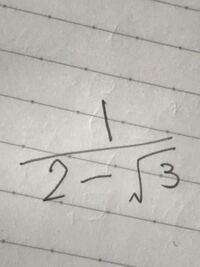 これの整数部分aと少数部分bを求めてください。