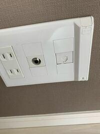 NURO光でインターネット契約を考えているのですが自分が住み始めるアパートにはすでに写真のような光コンセントが設置されていました。この場合契約からインターネット利用開始までどのくらいの工事期間がかかるので しょうか?