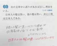 私の答えの意味(黒文字)、日本語的におかしいですかね? そもそもこの模範解答(赤文字)、数学の問題的にぽくないですよね。
