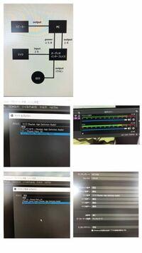 【至急】OBSで「デスクトップ音声」に反応がありません。 OBSにて録音をしようと思い、使ってみたのですが、「デスクトップ音声」のレベルメーターが全く振れません。 その代わり、YouTubeや通話相手の音声などの...