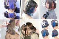 髪色について わたしは次髪を染めるときインナーカラーに挑戦してみようとおもっています。 パーソナルカラー診断をしてもらったとき、1stオータム2ndサマーで割合は8:2だと言われました。 オータムは青髪は似合...