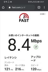 ドコモ光xエディオンネットの一戸建てのプランを利用しているのですが、通信速度をfast.comで測定したのですがダウンロードが8.4Mbps アップロードが120Mbps レイテンシ アンロード済みが121ms ロード済みが216ms となっているのですがこの数値は良い方なのでしょうか?またダウンロードとアップロードの意味は分かるのですが、レイテンシのアンロード済みとロード済みとはどのような...
