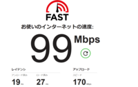 インターネット速度についてです。  ドコモ光です。プロバイダはぷららで V4とかV6という通信でつながっているらしいです。 V6プラスではつながっていません。 このインターネット速度(下の画像です)は十分な速度で 良い方なのでしょうか。 普段はyoutubeやアマゾンプライムの動画を見る程度です。  教えてください。よろしくお願いします。