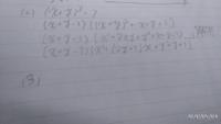 因数分解の答え方についての質問です。 下の写真を見てもらいたいのですが、解答は3行目でした。  私は4行目まで計算したのですが、そういう、因数分解のどこまで計算すればいいのか、について教えてもらいたいで...