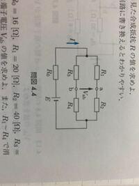問図4.4の回路で端子a-b間を短絡したときの電流IとR1〜R4消費される全電力Pの値を求めよ。E=14.4 V R0=16Ω R1=20Ω R2=40Ω R3=30Ω R4=10Ω。 という問題です。考え方と途中の計算式を教えてもらえると嬉しいです。
