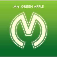 邦ロックバンドMrs.Green Appleの『Mrs.Green Apple』は名作だと思いますか?