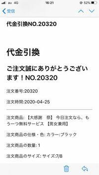 タップ 株式 トック 会社