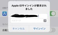 新規のAppleIDを作成したのですが、AppleIDもパスワードもあっているのに Apple Storeにログインできません。 パスワードが再試行となります。画像の画面に戻ります。 どうしたらいいでしょ うか?? Appleの...