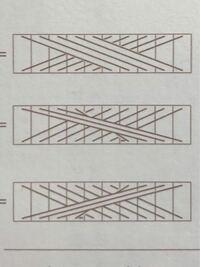 編み物初心者です。 編み方の分からない記号があります。 編み方を教えてください。  写真の3のうちの1番上はわかるのですが、 下の2つが不明です。  どうぞ宜しくお願い致します。