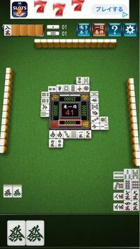 麻雀初心者です 麻雀の上がり方をググったら 同じ牌3つか数字が繋がってる牌3つを一つの組みにして4組集め、同じ牌2個を集めたら上がりと書いていました。 ですが、なぜ写真のような状態だと上がることができない...