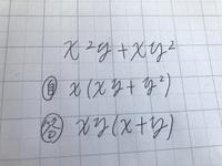 中学数学 中学数学因数分解について 自分は上のヨウn回答したにですが、模範解答は下のようになっていました。上では❌でしょうか?