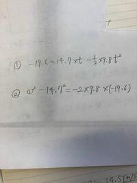 物理学でこのような計算を簡単に計算する工夫などはありますか?? いつも馬鹿正直に全て一つ一つ値を出して計算してしまいます。うまく括ったり工夫をする思考が身に付いていません。そもそも1人ではなかなか発見できません。  どなたか、工夫する上での留意点やコツ、気づき方を教えてください。よろしくお願いします。